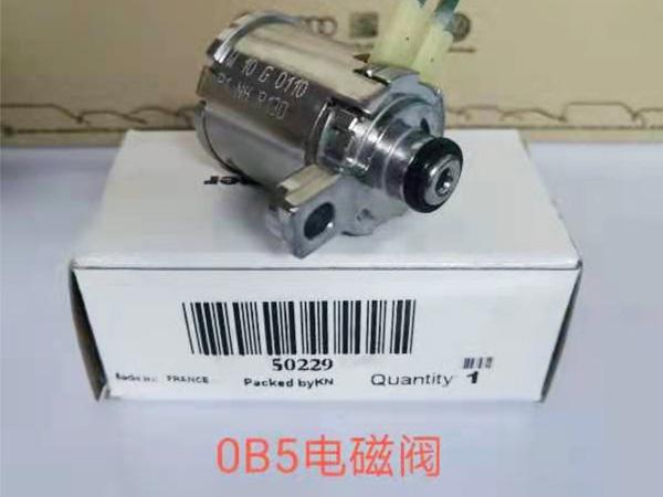 0B5电磁阀