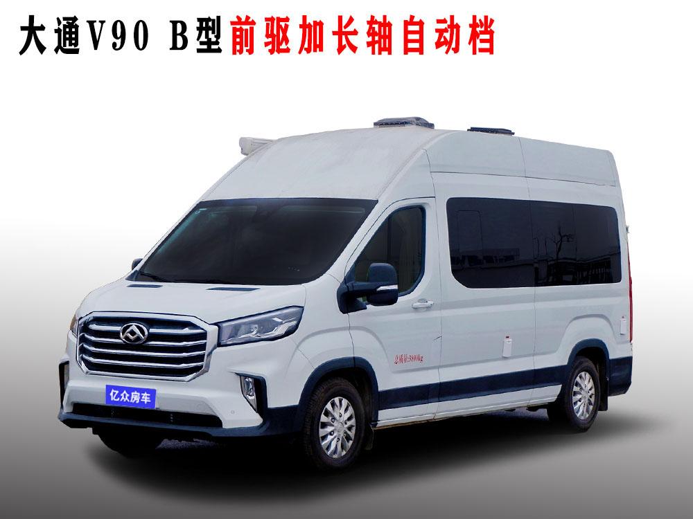 大通V90 B型 前驱加长轴自动档 超高顶