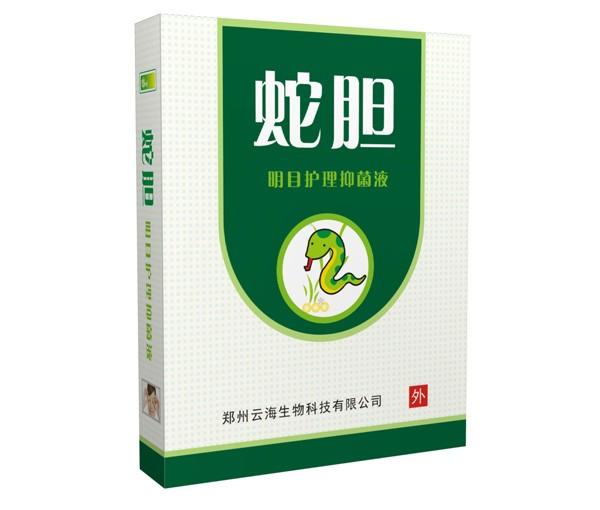 蛇胆明目护理抑菌液