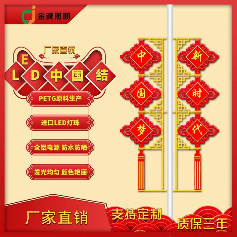 LED中国结怎样在保质保量的与此同时还确保光源的亮度高