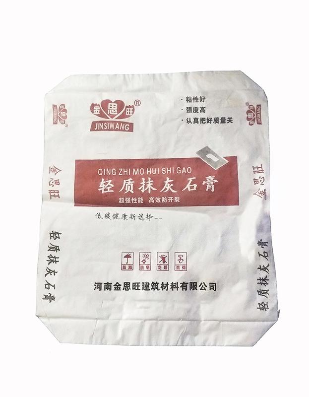 轻质抹灰石膏*方形编织袋