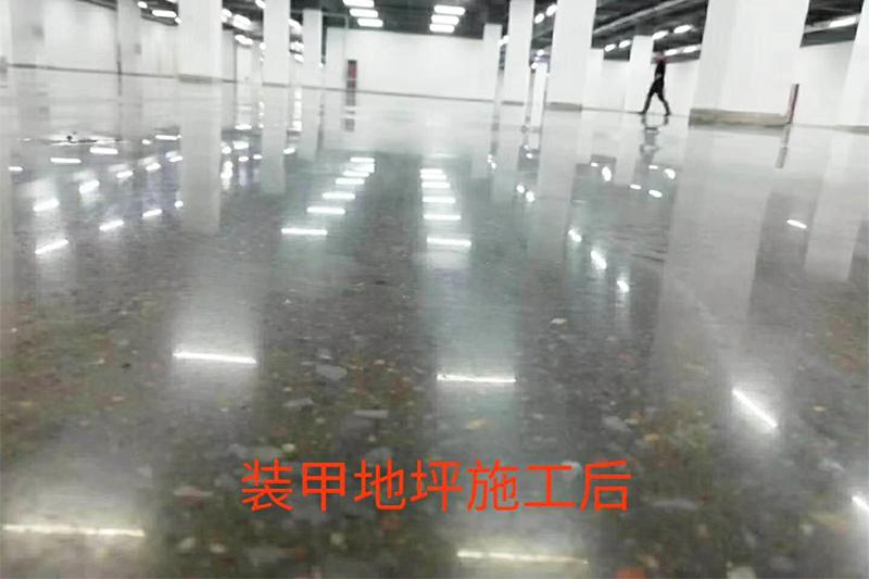 混凝土密封固化地坪施工技术