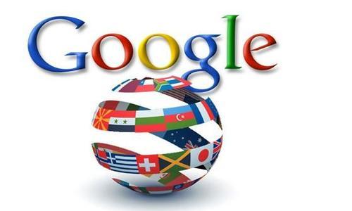 南京谷歌推广怎么做?你是不是犯了这几个谷歌推广错误!