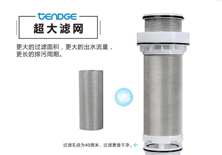恬净(Tendge)家用净水器TQ-PF系列前置过滤器 家庭自来水总管网杂质过滤器 TQ-PF01