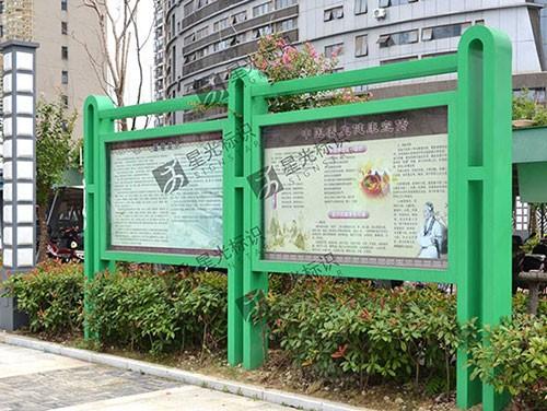 芜湖市中医院标识系统