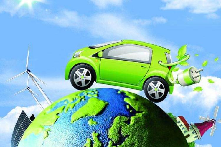 中美能源资讯——新能源汽车补贴政策延长至2022年底:30万以上乘用车不再补贴