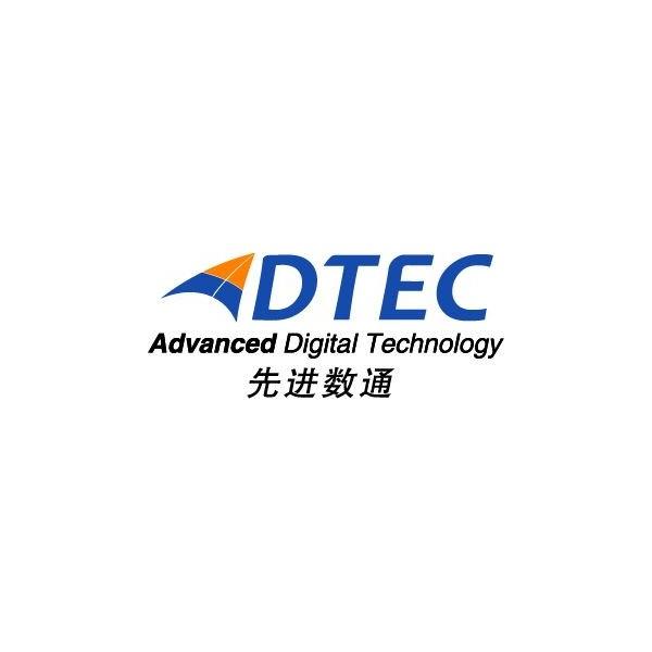 北京先进数通信息技术股份公司2020年校园招聘