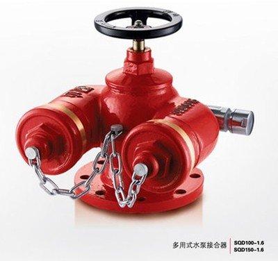 新式水泵接合器