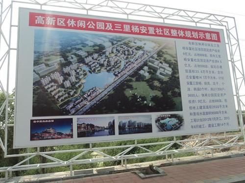禹城三里杨社区塑料模壳施工