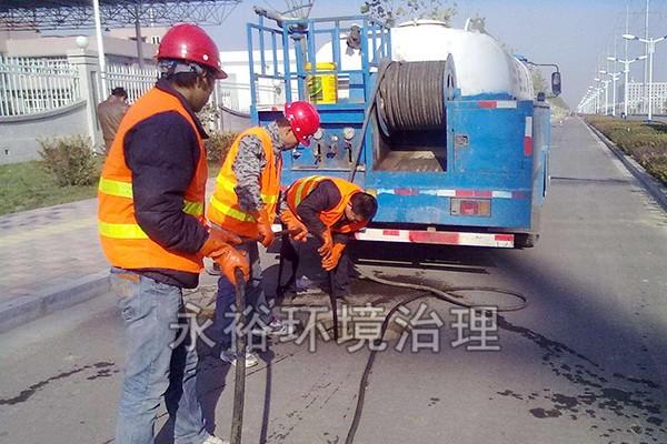 工业管道清洗疏通