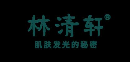林清轩&微盟启动微信小程序,新零售全线上云
