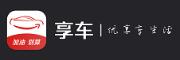 江西享车科技有限公司