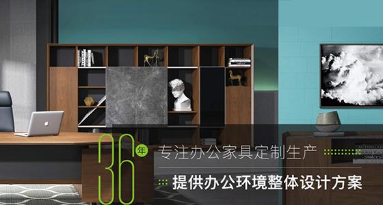 在进行南京屏风办公桌采购的时候,从哪些方面入手?