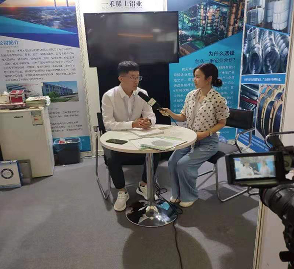 Interviewed with vice general manager Mr. Liu.