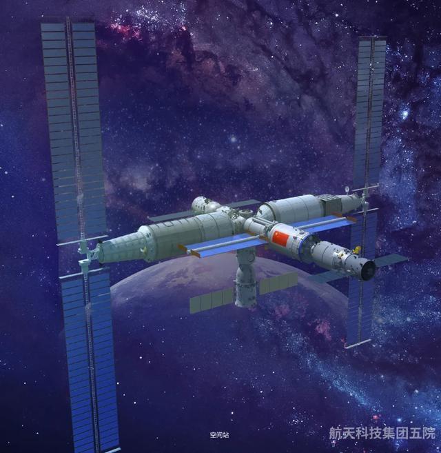 """""""天和""""升空!中国空间站建设大幕开启"""