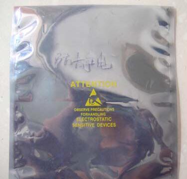 简单的介绍一下铝箔袋的适用范围