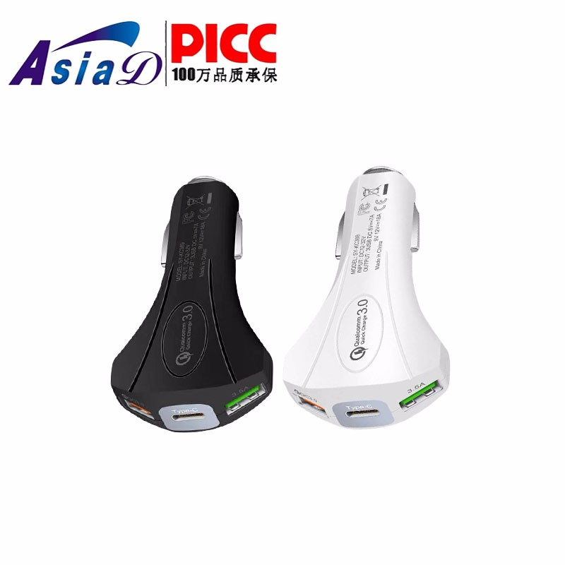 AD026 3三口USB车充qc3.0