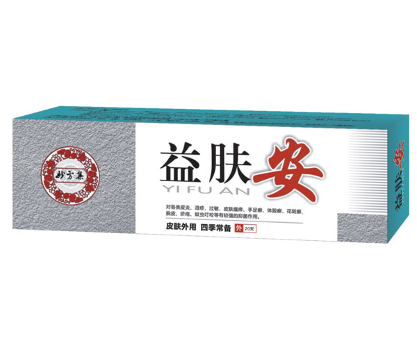 妙方集益肤安抑菌膏.jpg