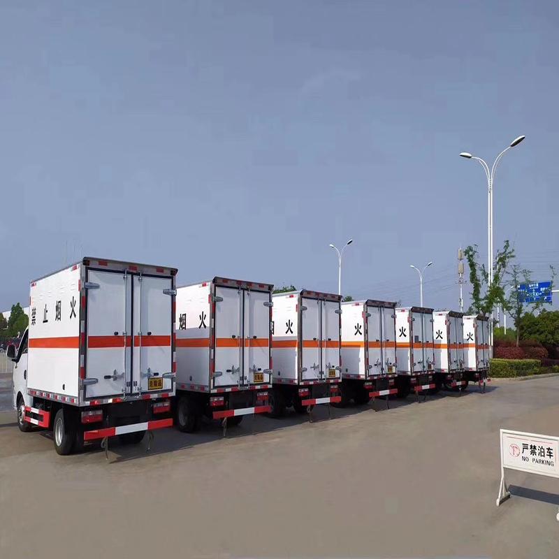 冷藏货物国内运输