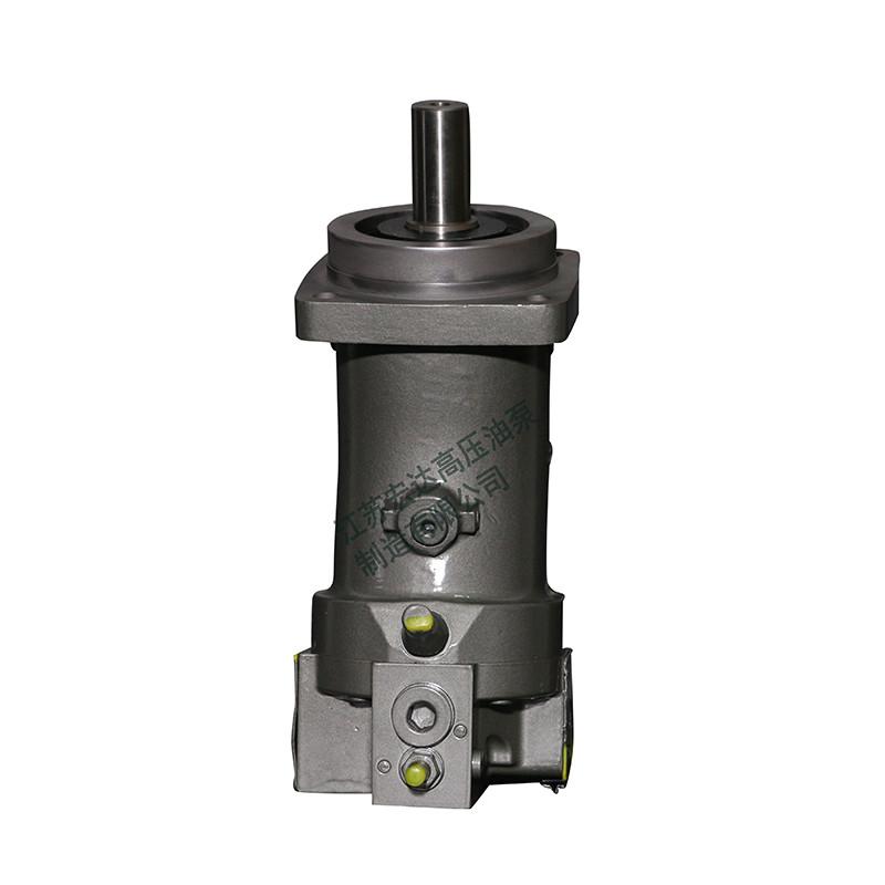 A7V系列斜轴式变量泵