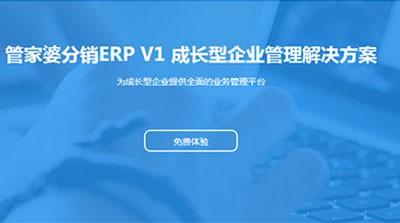 大型商场都在用ERP管理系统
