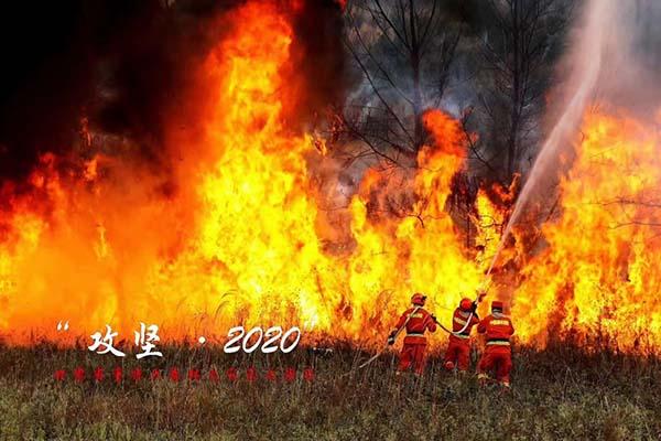 """甘肃省""""攻坚·2020"""" 重特大森林火灾灭火演习"""