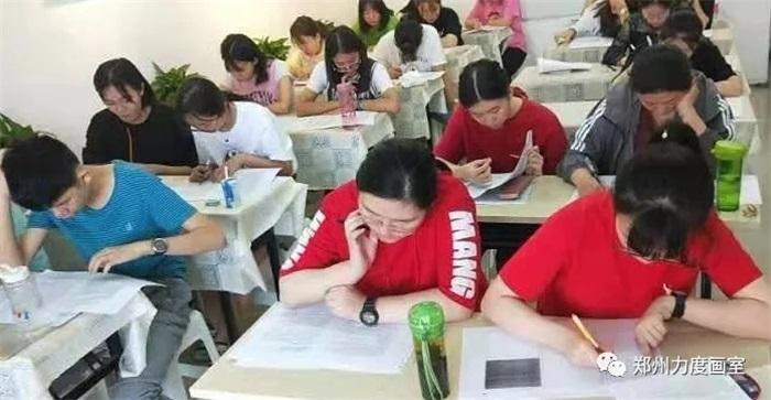 力度美术学校九月份文化课月考