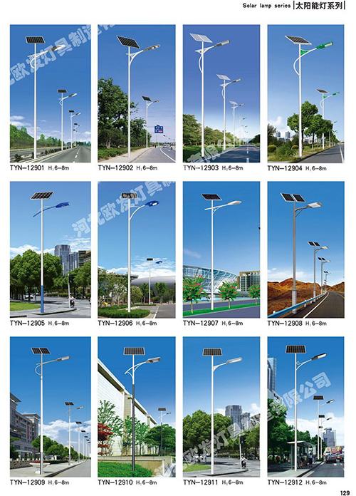 路灯杆怎样开展维护保养?