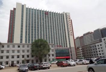 内蒙古人民医院