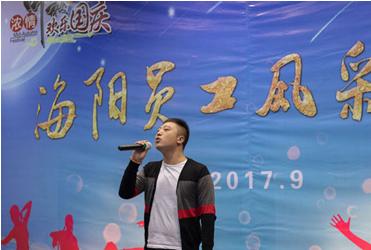 庆国庆、迎中秋,海阳化纤员工风采表演展豪情