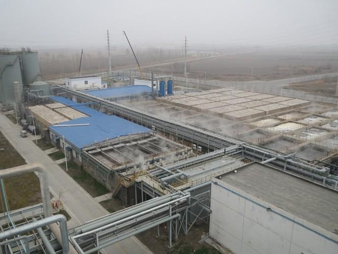 处理化工合成废水