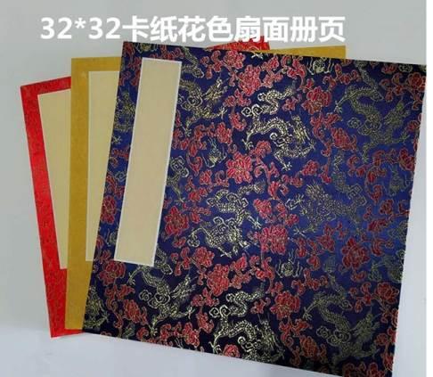 滨州关于卡纸册页的一些介绍