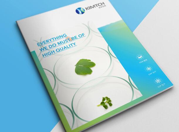 企业画册设计如何提升企业形象