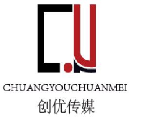 宁夏创优世纪文化传媒有限公司