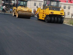 重庆沥青路面施工所具备的优势