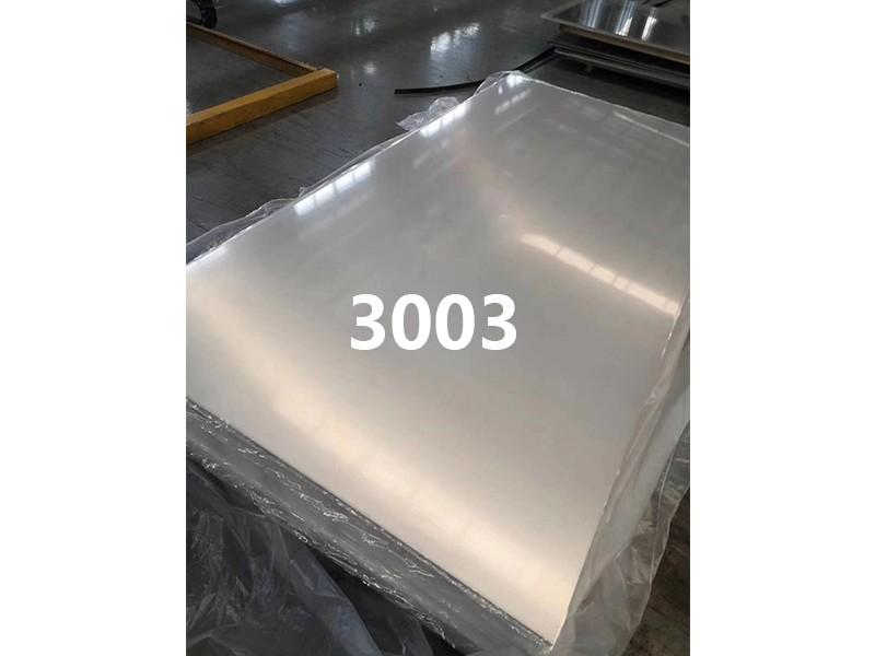 合金铝板3003_厂家直销合金铝板