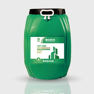 HEP-3000喷涂速凝橡胶沥青防水涂料