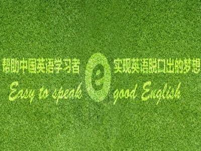 易说环球英语品牌传播案例