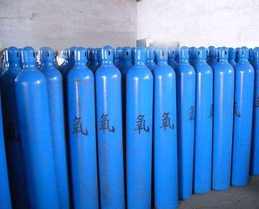 关于氧气的化学性质介绍