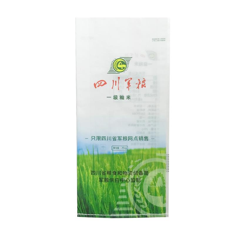 四川军粮米袋