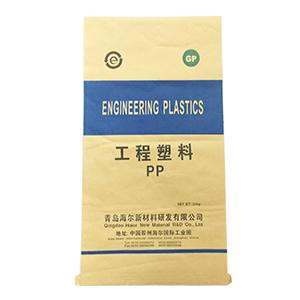 海尔新材料纸塑复合袋
