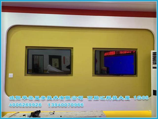 营口某社区办事处触摸广告项目安装完成 -6台55寸壁挂式触摸广告一体机