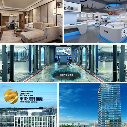 VR体验系统开发 / VR内容 / 三维动画 / VR / 企业宣传片 / 微电影 / 高端广告片拍摄 / 企业产品动画宣传片