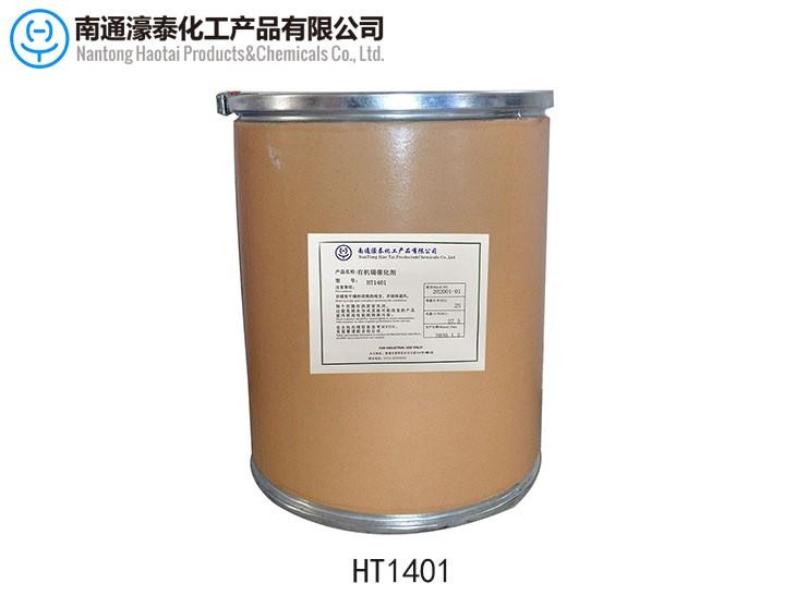 氯代单丁基锡酸