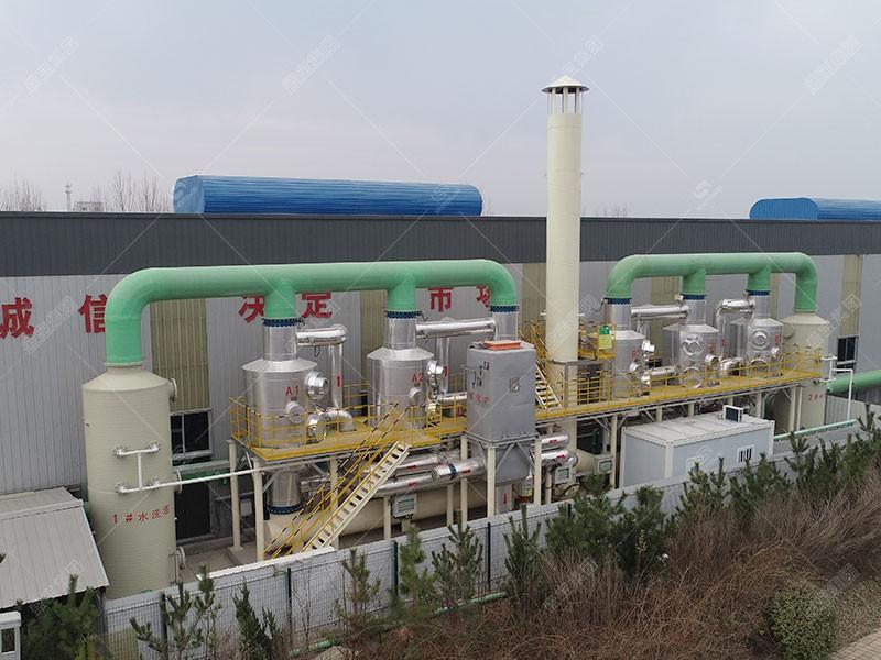 VOC废气治理工程