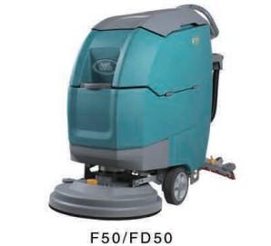 未蓝FD50手推式洗地机
