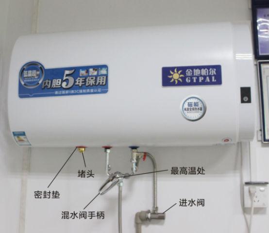 金地帕爾磁能熱水器排污方法
