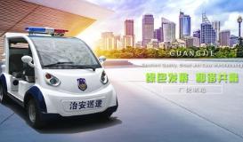 你知道什么扬州网站优化的跳出率会突然变高了?