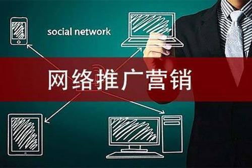 福州网站推广优化在初期的时候需要注意些什么?
