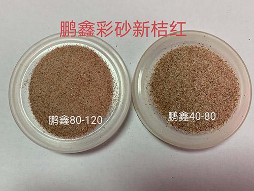 天然彩砂价钱为何那么划算?